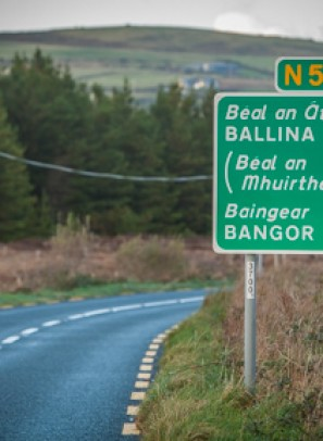 All Roads Lead To Ballina This July