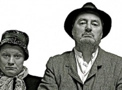 What's On at Ballina Arts Centre